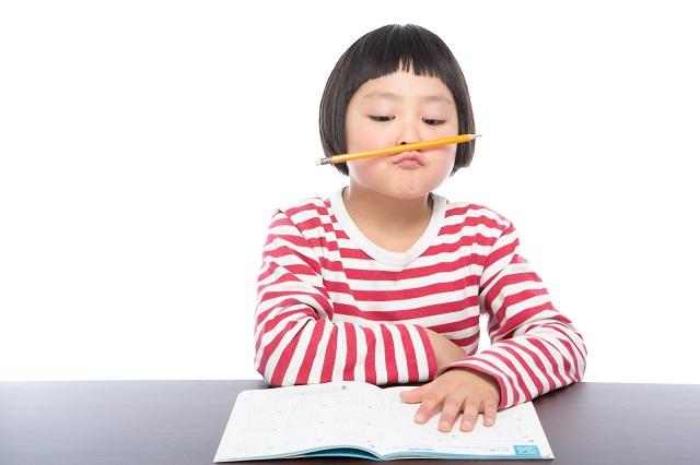study-girl-yuki