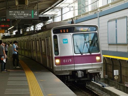 世田谷,電車