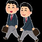 tsuugaku_boys_blazer