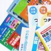 中学受験の新御三家(男子校編)
